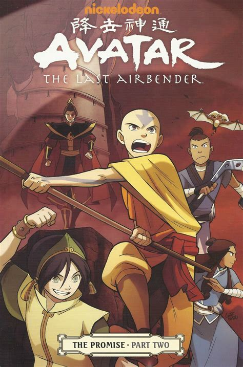 Avatar: The Last Airbender, Vol 2 – The Promise, part 2