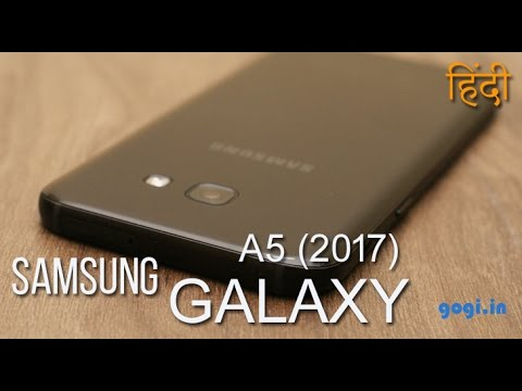 Download Samsung Galaxy C9 Pro Stock Wallpapers