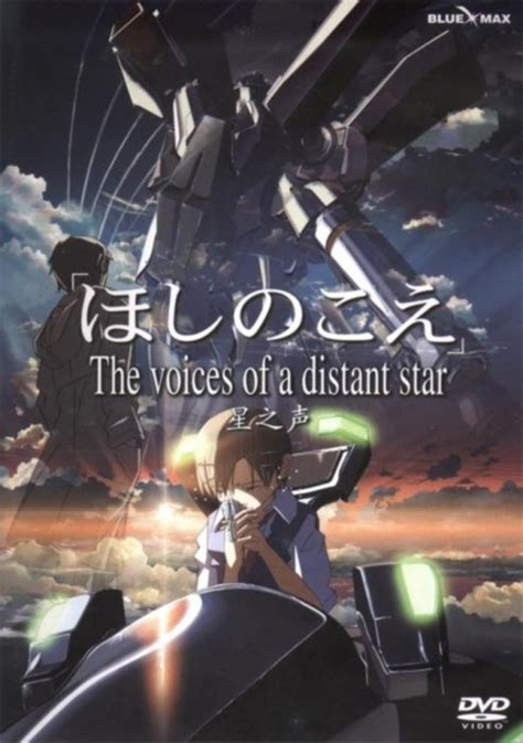 Voices Of A Distant Star - Hoshi no koe (2003